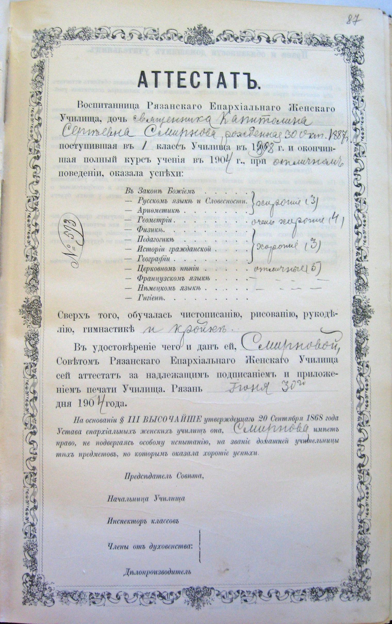 Людмила Гурченко  фильмы  КиноПоиск